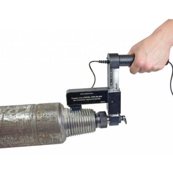 Сканер типа «Паук» для контроля наружной резьбы