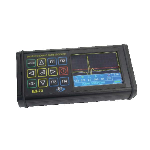 Вихретоковый дефектоскоп ВД-70 (комплект поставки для депо ТР-3)