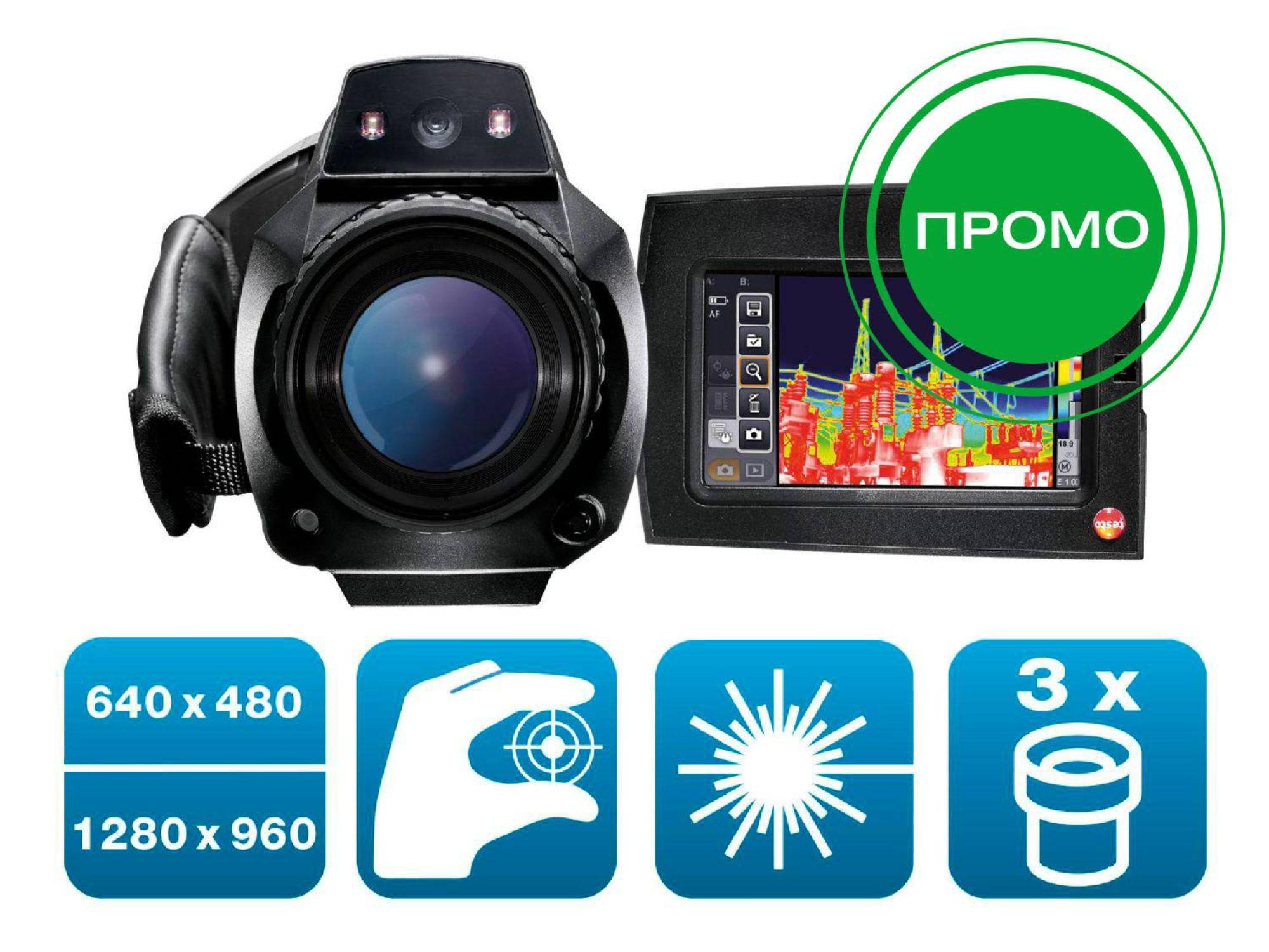Комплект testo 890 с супер-телеобъективом и двумя дополнительными объективами (0563 0890 X6)